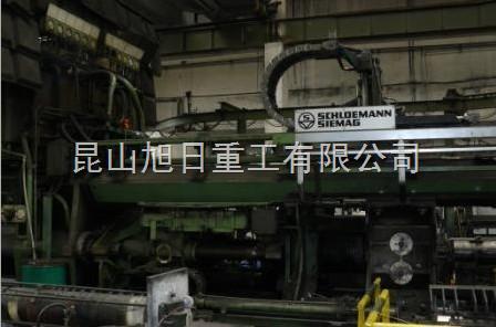 供应德西马克SMS2500吨挤压机Siemag Schloemann
