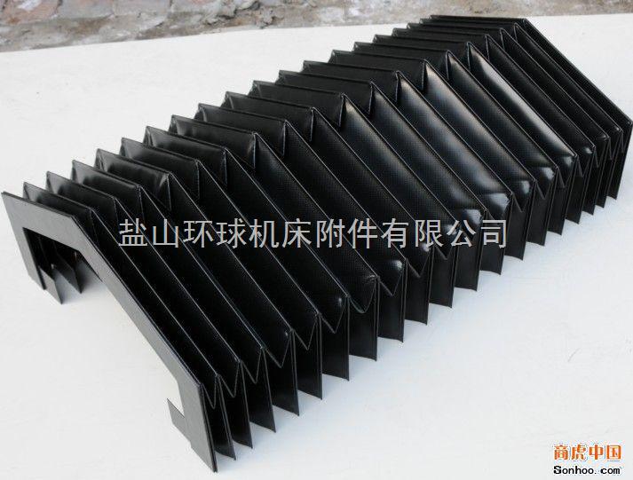 柔性风琴防护罩,柔性防护罩,柔性风琴式防护罩