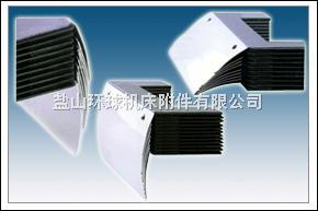 高频热合盔甲式防护罩