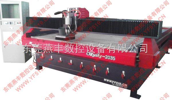 广东铝型材切割机,铝板切割机