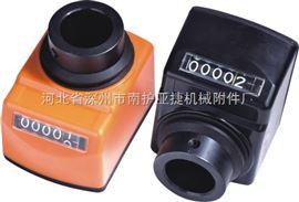 CBIN登陆网址-SK -10供应SK10数字CBIN登陆网址,油标,铰链