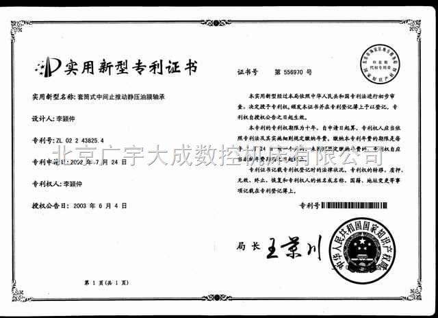 产品证书4