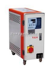 水式模温机/水温机