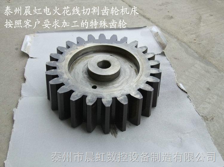 提供钛合金齿轮加工业务