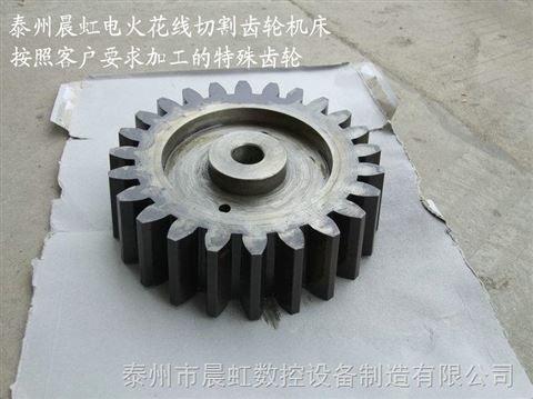 电火花线钛合金齿轮加工机床