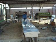 1060型加工中心钢板防护罩材质,钢板防护罩价格