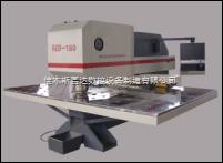 FUDA-100(10吨)单工位数控冲床