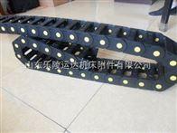 电缆保护神塑料拖链,供应质塑料拖链,运达专卖塑料拖链