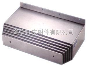 成都高品质机床钢板防护罩