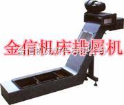 贵州永磁性机床排屑机【精湛技术/专业设计】