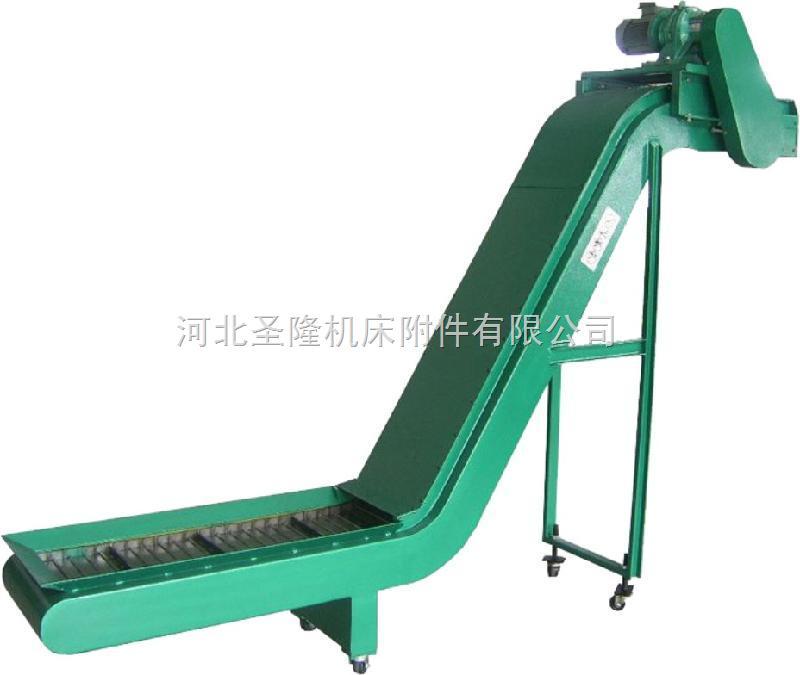 雕刻机链板排屑器,雕铣机链板排屑机,数控雕铣机链板排屑机