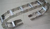 规格齐全供应钢制拖链TL65,钢制拖链TL95,钢制拖链TL125,钢制拖链TL180