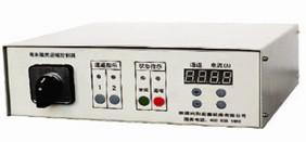 电控永磁吸盘充退磁控制器