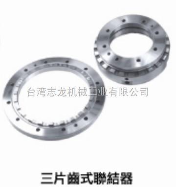 北京/天津离合器三片式离合齿鼠牙盘用的分度盘