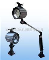 JL50B-4照明工作灯,机床工作灯