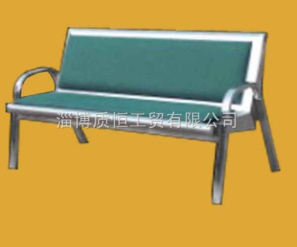 不锈钢长条休闲椅(带人造革坐垫)ZH-209B