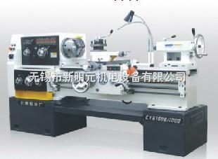 云南机床厂CY6140B、CY6150B普通车床