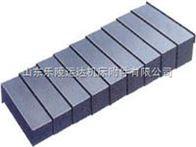 冷轧板防护罩,冷轧板防护罩防护罩厂