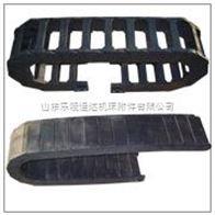 塑料拖链,机床拖链,工程拖链