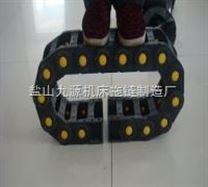 六安闭型塑料拖链,轻型塑料拖链,特种拖链