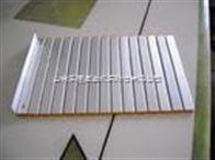 铝型材防护帘(铝帘子)