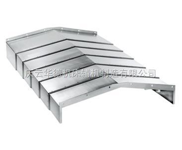 不锈钢板护罩,导轨伸缩护板,钢板防尘罩