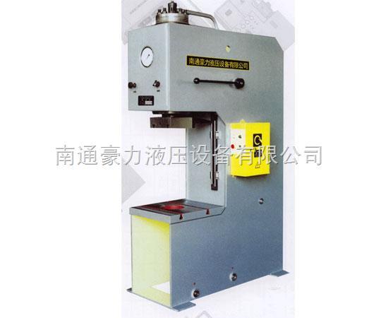 数控液压机,自动测力型液压机图片