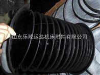 缝制圆形防尘罩