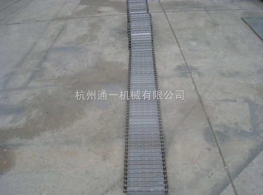 输送链条生产厂