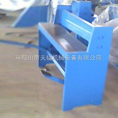 1.3米脚踏剪板机价格多少 安徽脚踏剪板机价格