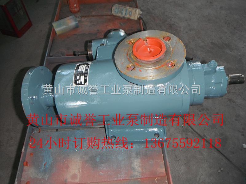 HSNH120-54 HSND120-54三螺杆泵HSND120-54N