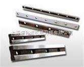 剪板机刀、钢板剪切刀片、钣金机械刀片,剪切刀具