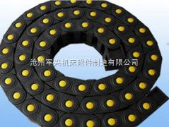 电缆牵引塑料拖链