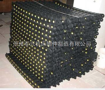 机械手线缆保护塑料拖链