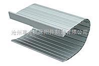 鋁型防護簾
