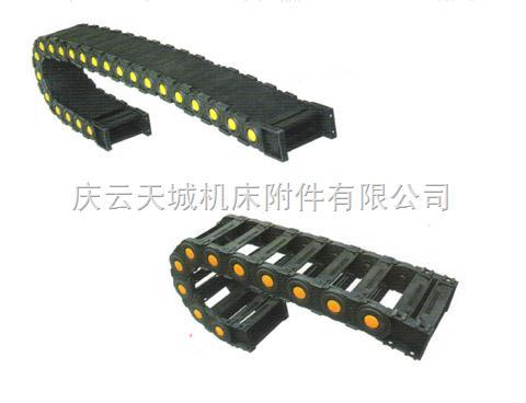 供应塑料拖链、拖链价格,尼龙拖链
