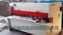 机械摆式剪板机,电动机械剪板机,节能高效