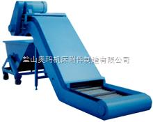 供应奥玛机床排屑机——经久耐用的机床排屑机