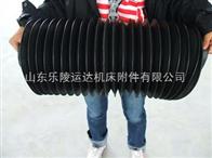规格齐全供应圆形防尘罩,气缸防尘罩,油缸防尘罩,活塞杆防尘罩