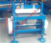 上海脚踏剪板机、简易1米电动剪板机价格