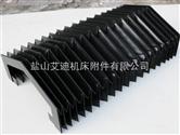 雕铣机风琴式防护罩厂