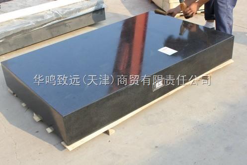 1000*600*150mm大理石检测平台