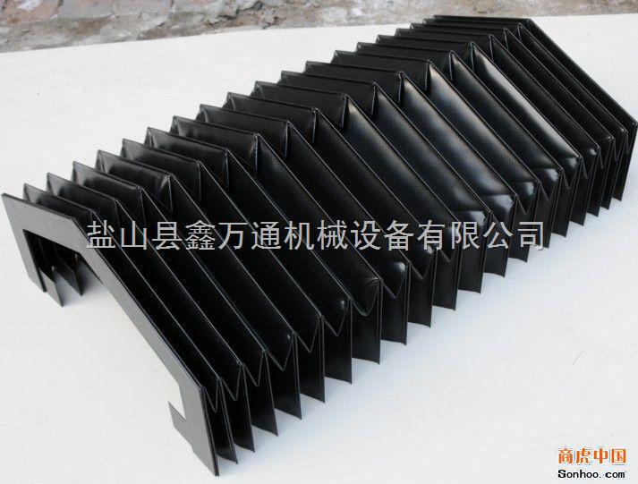 自动伸缩式柔性风琴防护罩