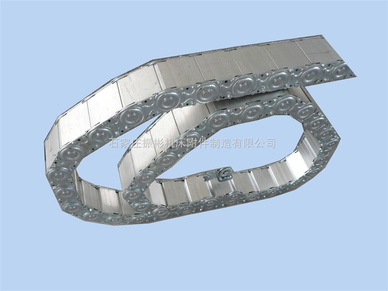 机床附件-机床防护罩-钢铝工程拖链-钢铝封闭拖链-钢铝拖链-全封闭钢铝拖链