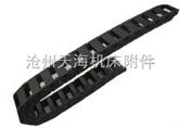 CDP025工程塑料拖链