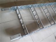 TL95钢制拖链结构