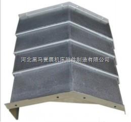 加工中心钢制伸缩式导轨防护罩