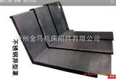不锈钢异型机床导轨防护罩