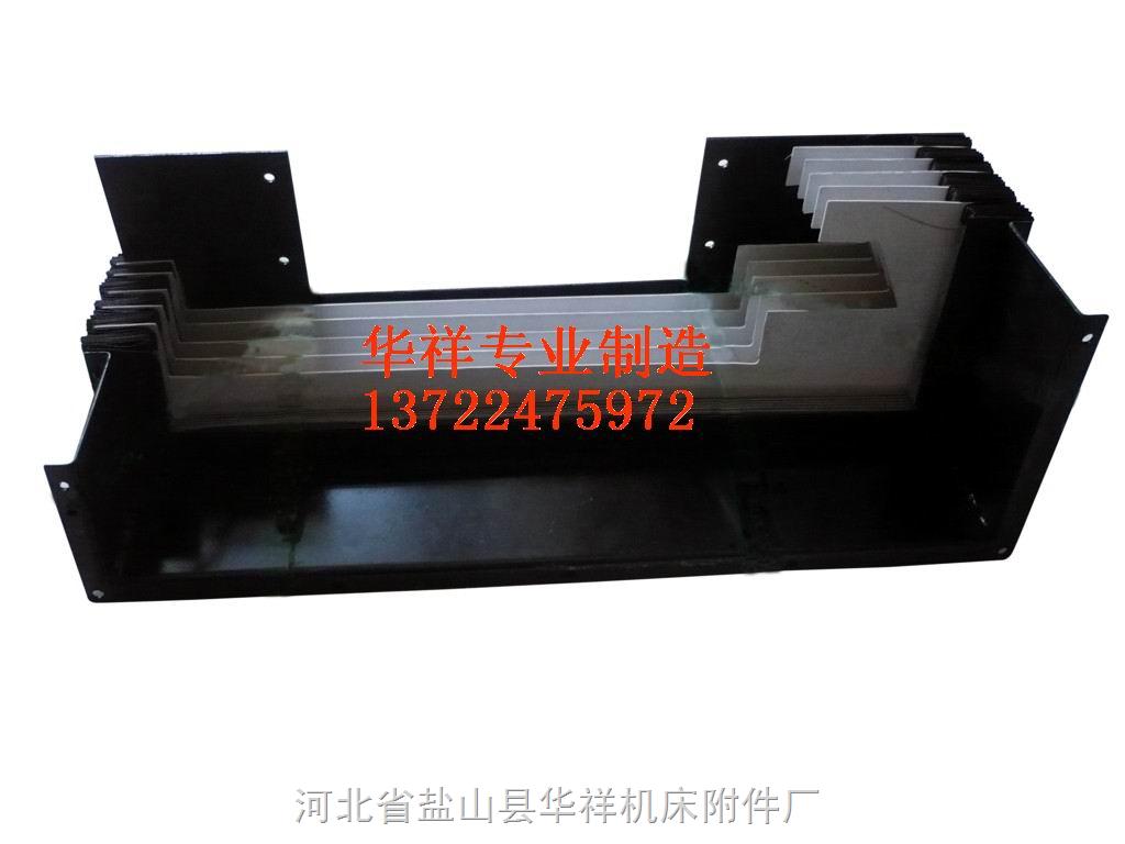 龙门铣床专用风琴防护罩