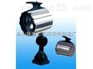 供应大型乐虎国际bet007.c0m平台专用JL50F系列卤钨泡工作灯